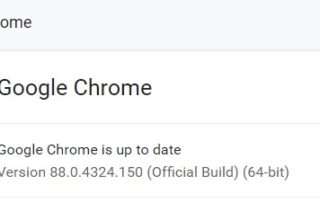 Chrome Update